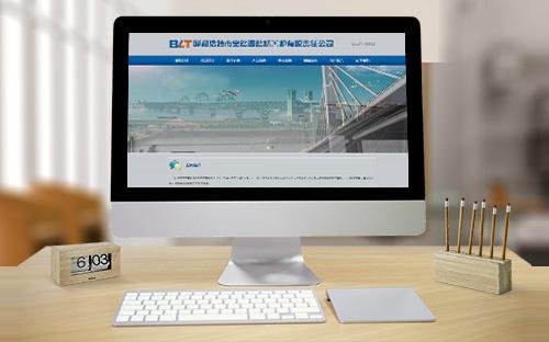 宝路通路桥养护有限责任公司