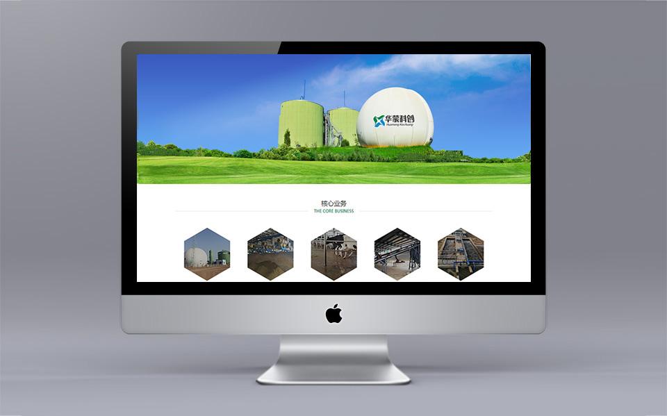 华蒙科创环保科技工程有限公司